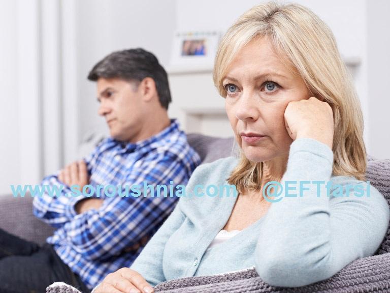 شوهرم باهام رابطه نداره با ای اف تی چه کنم