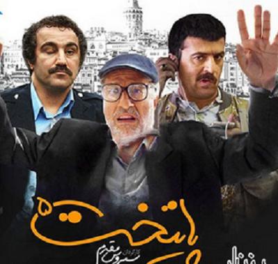 خرید اینترنتی سریال طنز ایرانی پایتخت با کیفیت عالی در تهران و شهرستان ها فقط 60000 تومان!!!