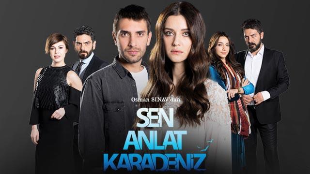 خرید اینترنتی سریال ترکی تو بگو کارادنیز  sen anlat karadeniz با زیرنویس فارسی و کیفیت HD