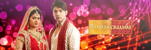 خرید اینترنتی سریال هندی ازدواج مجدد  Punar Vivaah با زیرنویس فارسی و کیفیت HD