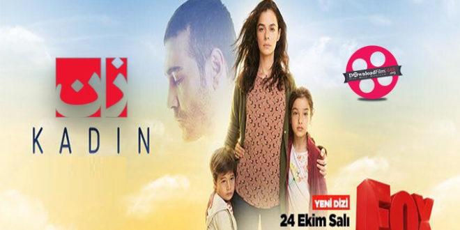 خرید اینترنتی زن  kadin با زیرنویس فارسی و کیفیت HD