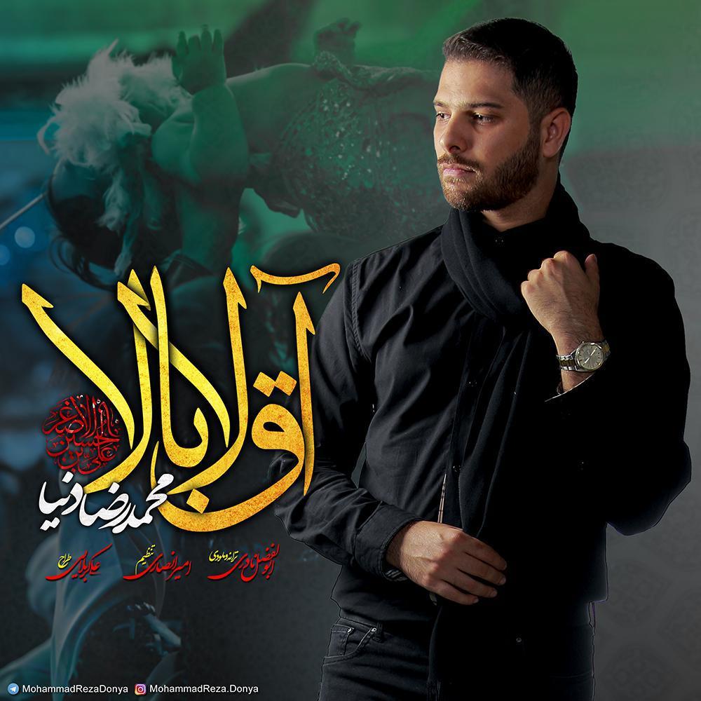 http://s9.picofile.com/file/8341350542/Mohammad_Reza_Donya_%E2%80%93_Agh_La_Ba_La.JPG