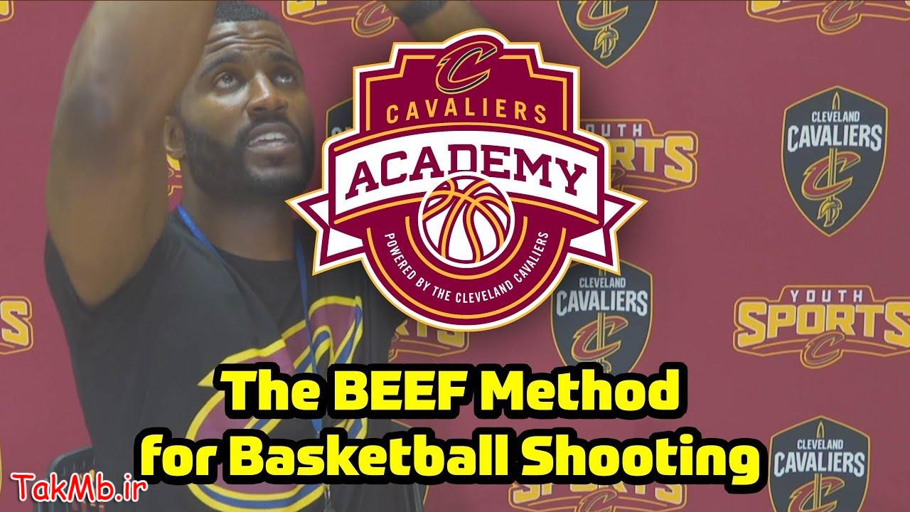 آموزش شوت زدن در بسکتبال Use the BEEF Method to Teach Better Basketball Shooting