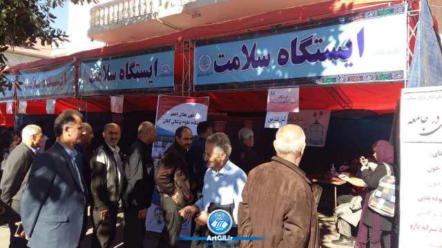 گزارش تصویری برگزاری ایستگاه مشاوره سلامت و ویزیت رایگان شهروندان
