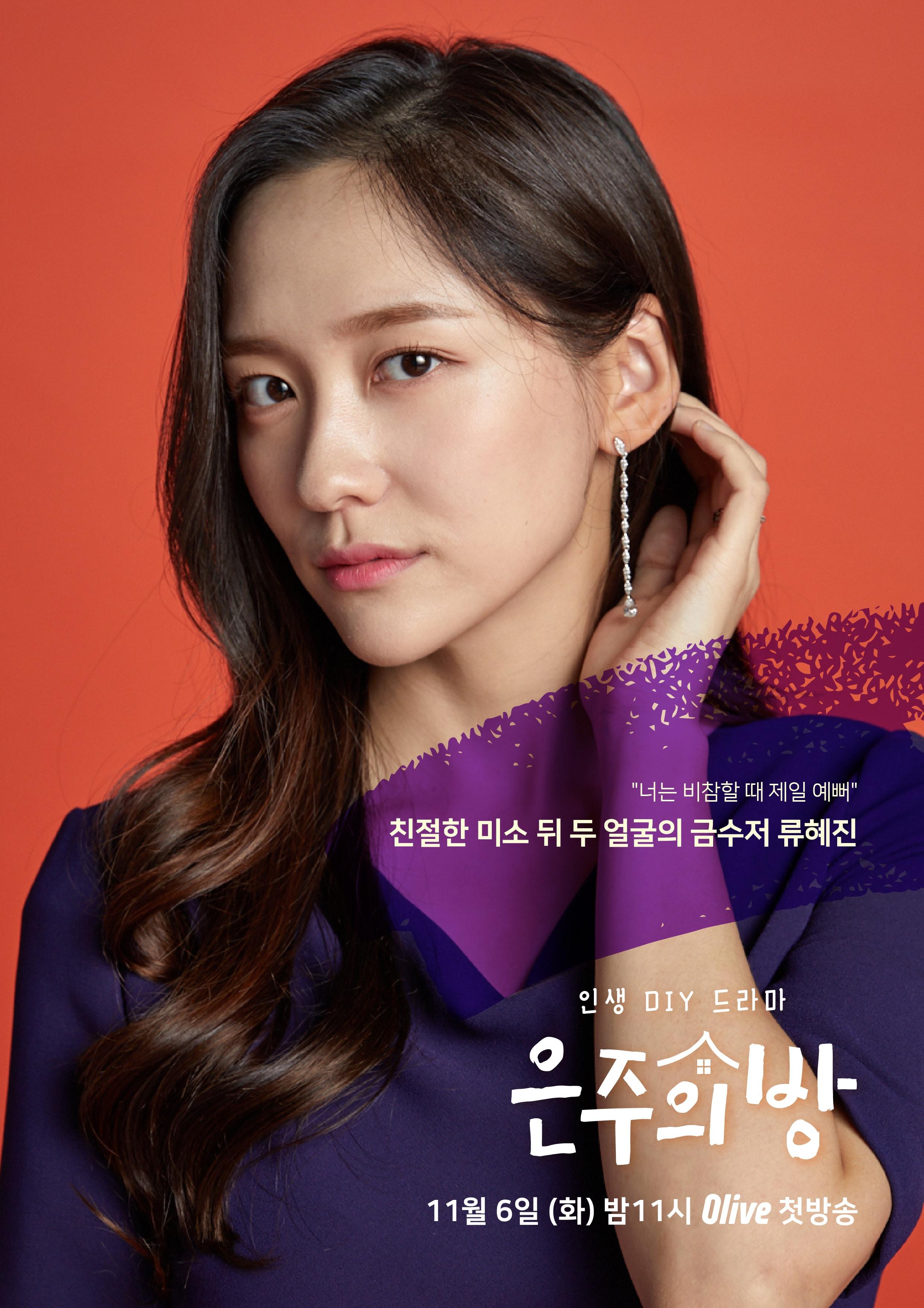 [تصویر:  Eun_Joos_Room3.jpg]