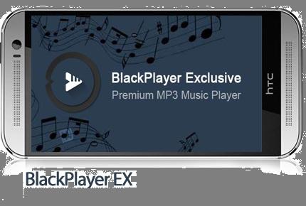 دانلود BlackPlayer EX v20.44 b310 - نرم افزار موبایل پلیر سیاه