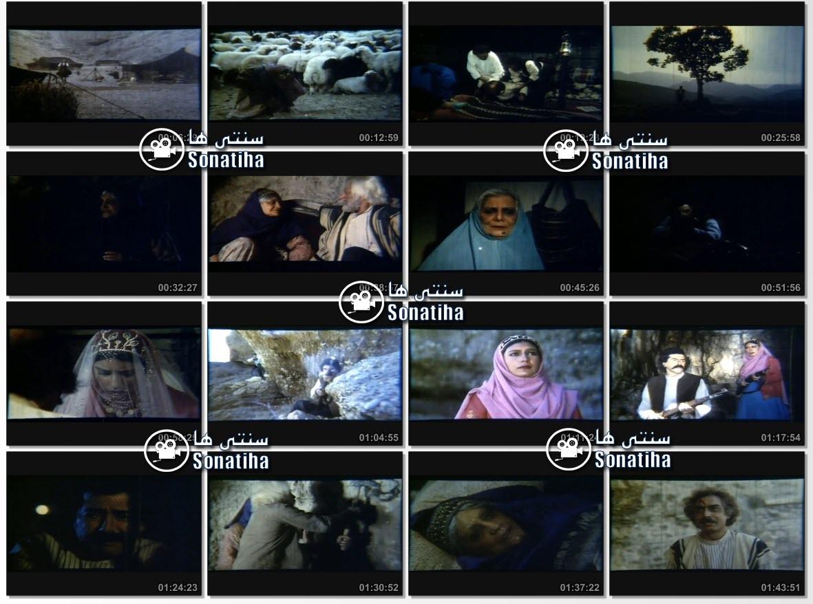 دانلود فیلم مرگ پلنگ