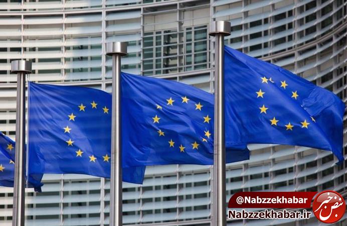 واکنش اتحادیه اروپا به تصمیم خصمانه آمریکا در بازگرداندن تحریمهای هستهای علیه ایران