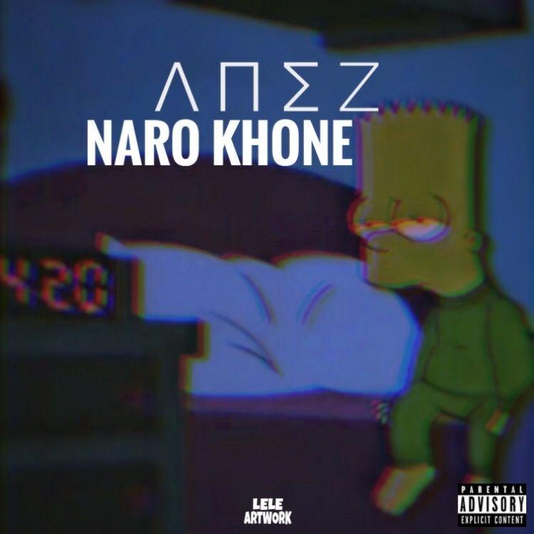 آهنگ جدید نرو خونه از Anez