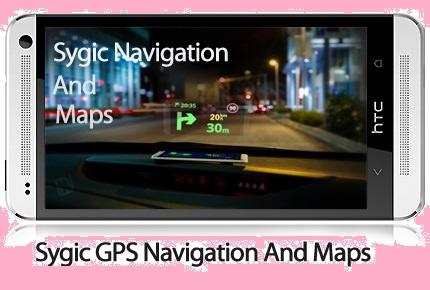 دانلود Sygic: GPS Navigation - ساجیک، بهترین نرم افزار مسیریاب اندروید