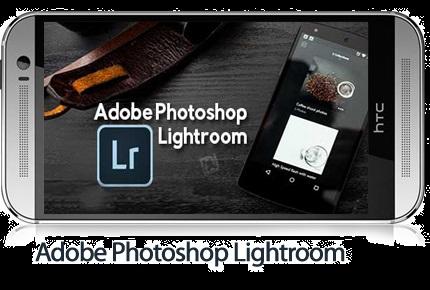 دانلود Adobe Photoshop Lightroom CC v4.0 - نرم افزار موبایل فتوشاپ لایت اندروید