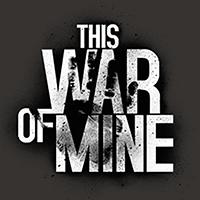 این جنگ من