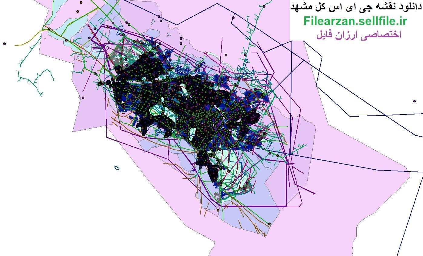 دانلود نقشه gis  مناطق 12 گانه مشهد