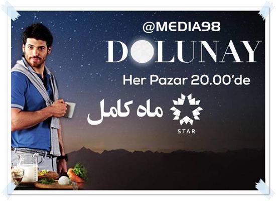 دانلود سریال ترکی ماه کامل Dolunay با زیرنویس فارسی
