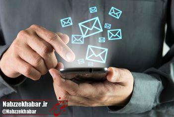 معاون وزیر ارتباطات: ۳۰ میلیون مشترک خواستار قطع پیامک های تبلیغاتی شدند
