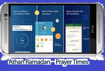 دانلود Athan Ramadan v5.6.0 Unlocked - نرم افزار موبایل جامع و کامل اذان و ادعیه