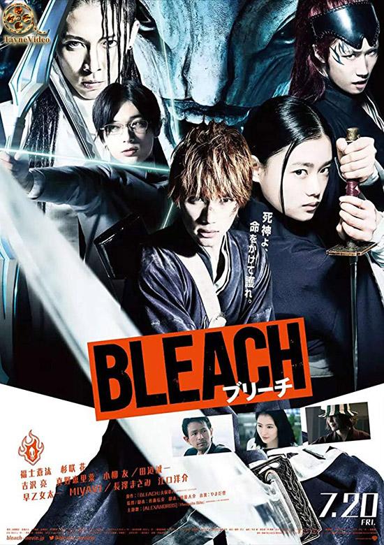 دانلود فیلم bleach 2018 - بلیچ