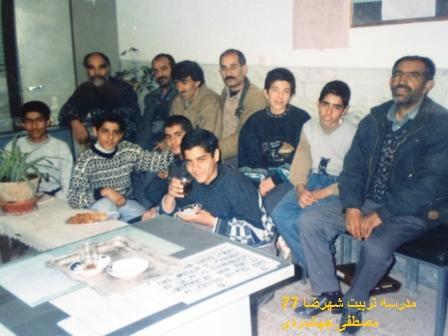 وبلاگ مدرسه کلمه  تربیت شهرضا