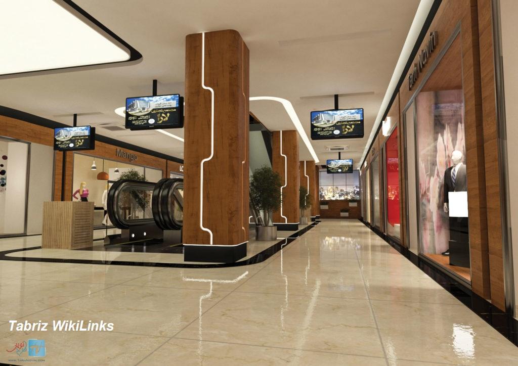 مرکز خرید لارا