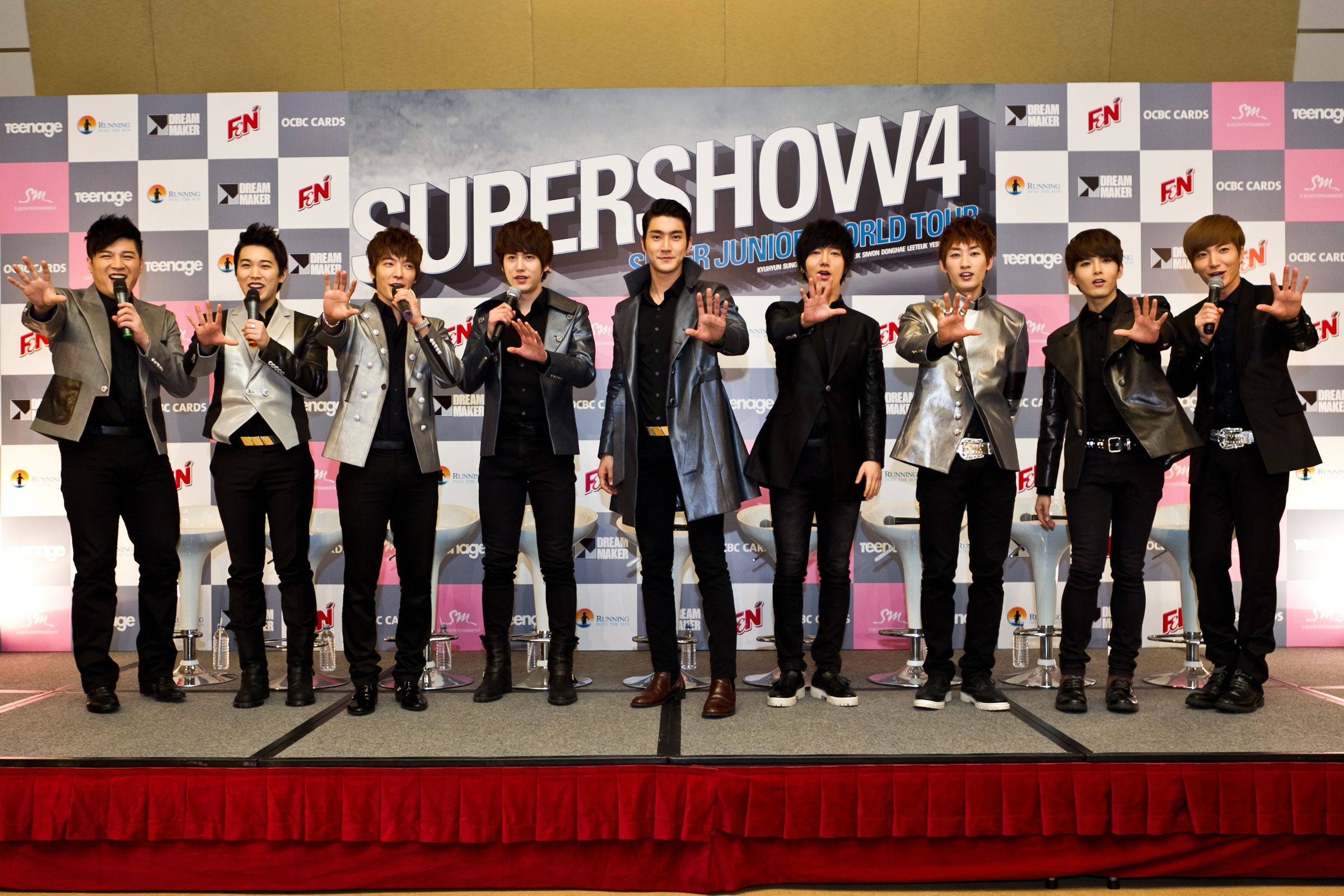 Super Junior M | SJ Dreamland