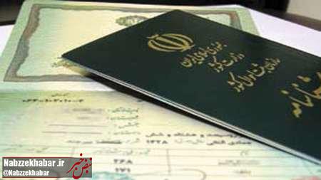 """لیستی تحت عنوان اسامی ممنوعه نداریم/انتخاب نام """"محمد کوروش"""" و """"محمد داریوش"""" برای پسران"""