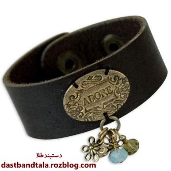 انواع دستبند چرم دخترانه و پسرانه