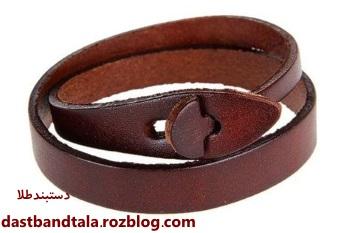 مدل دستبند چرم دخترانه و پسرانه