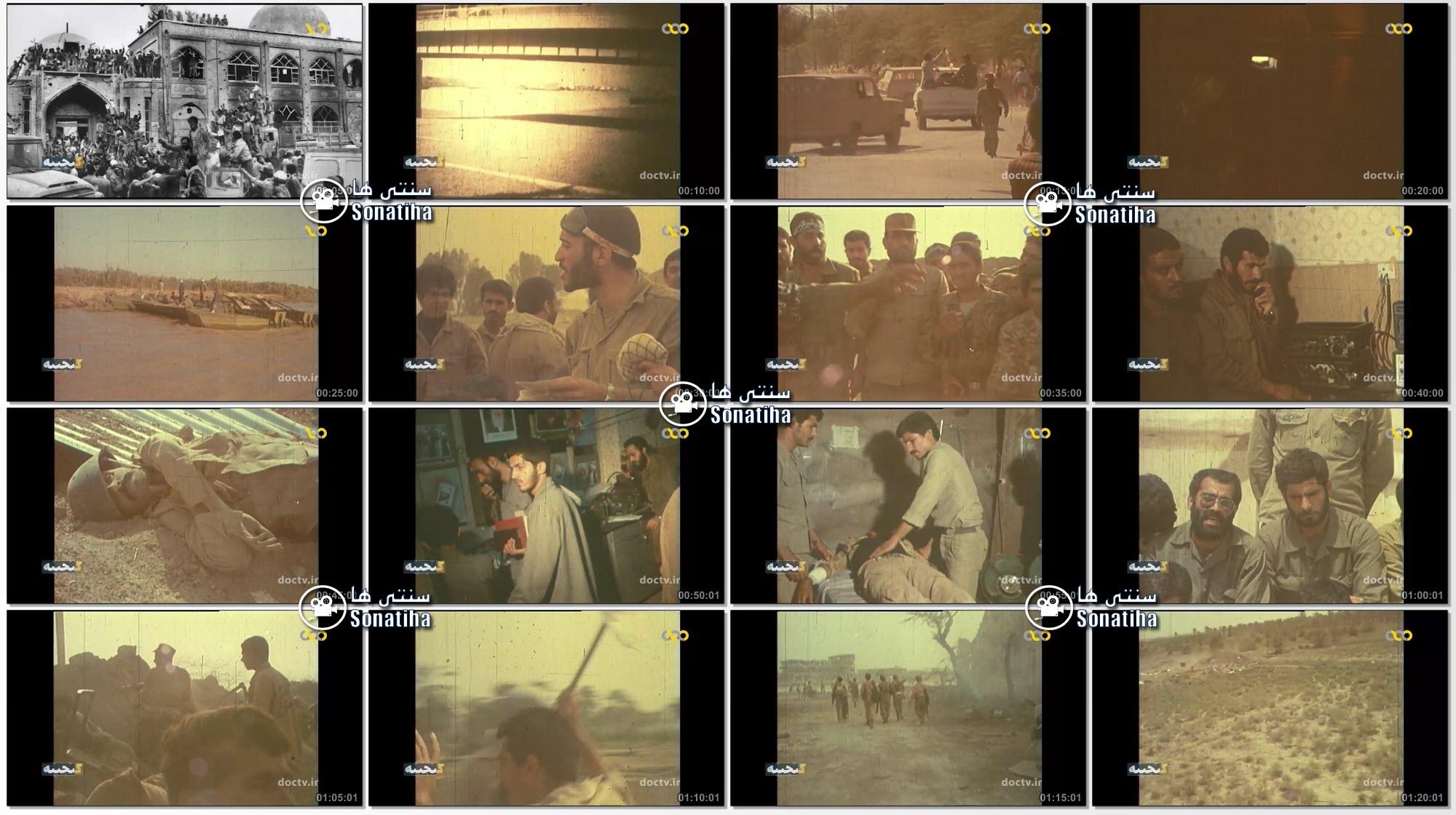 دانلود فیلم مستند پل آزادی