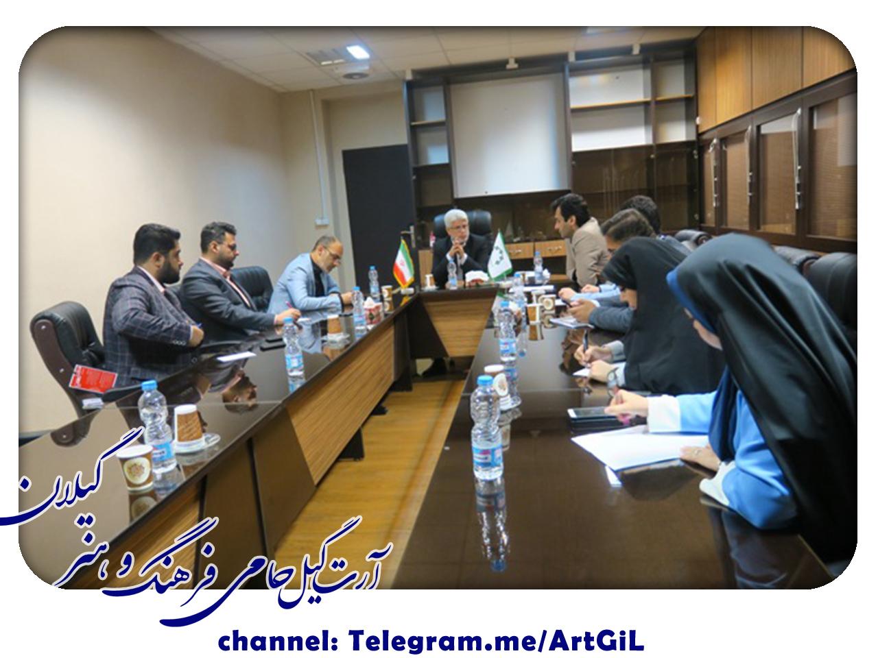 گزارش تصویری نشست برنامه ریزی فعالیتهای پیش روفرهنگی شهرداری رشت