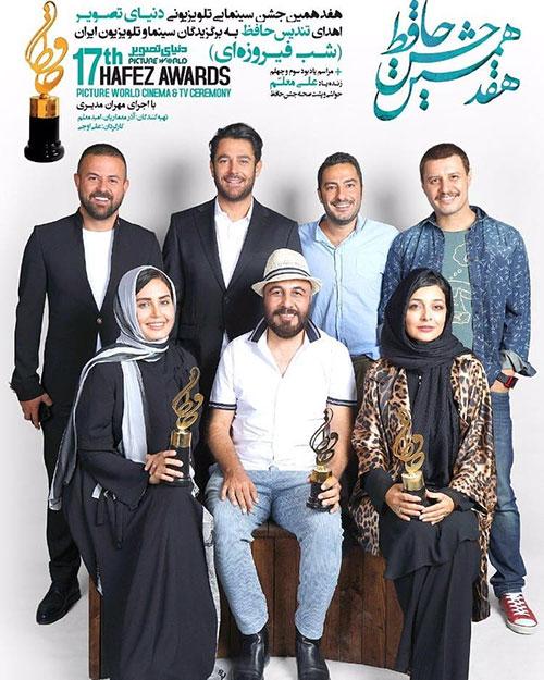 دانلود هفدهمین جشن حافظ با اجرای مهران مدیری, مراسم جشن سینمایی دنیای تصویر