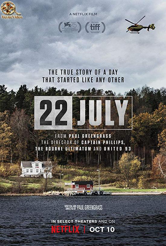 دانلود فیلم 22 جولای - 22 july 2018