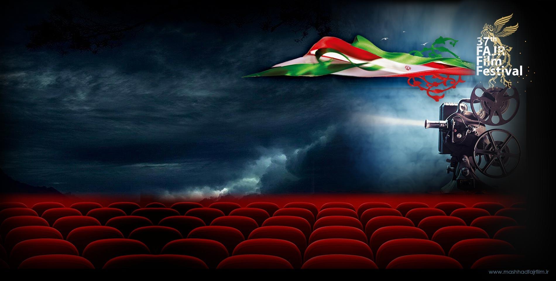 تسنیم: آیا مردم در جشنواره فیلم فجر شرکت خواهند کرد؟