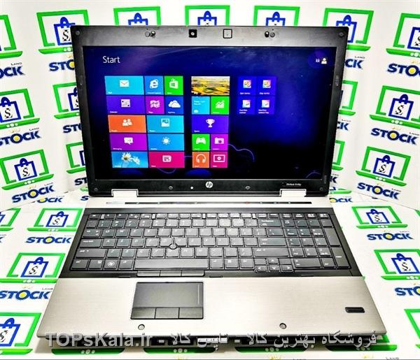 خرید لپ تاپ کارکرده HP مدل 8540P