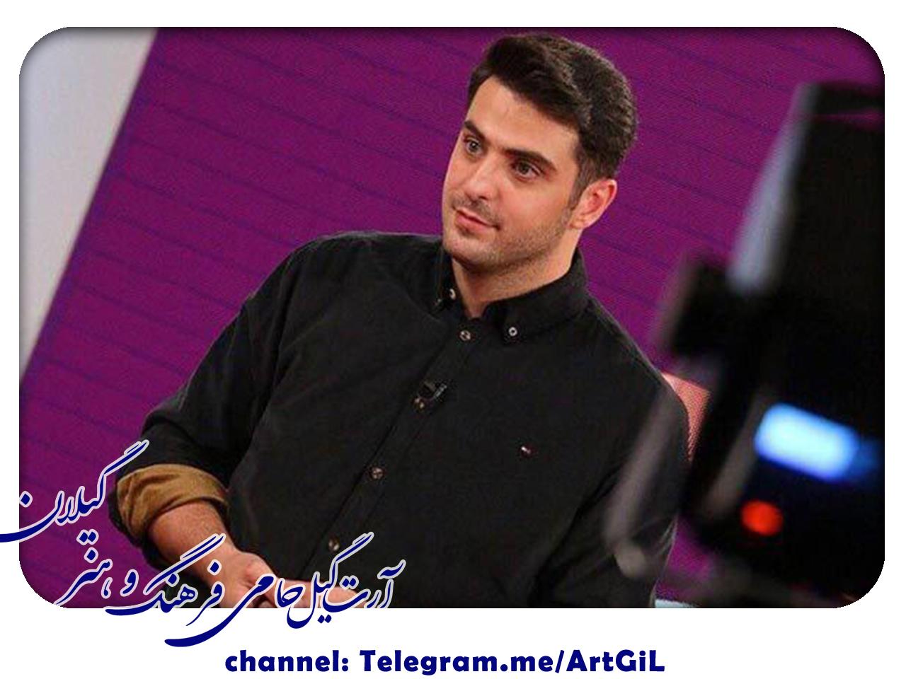 علی ضیا در واکنش به حواشی مهمان جنجالیاش مدرک رو کرد