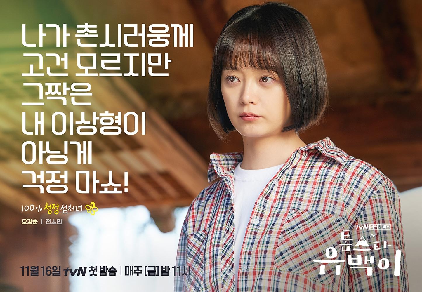 [تصویر:  Top_Star_Yoo_Baek_2.jpg]