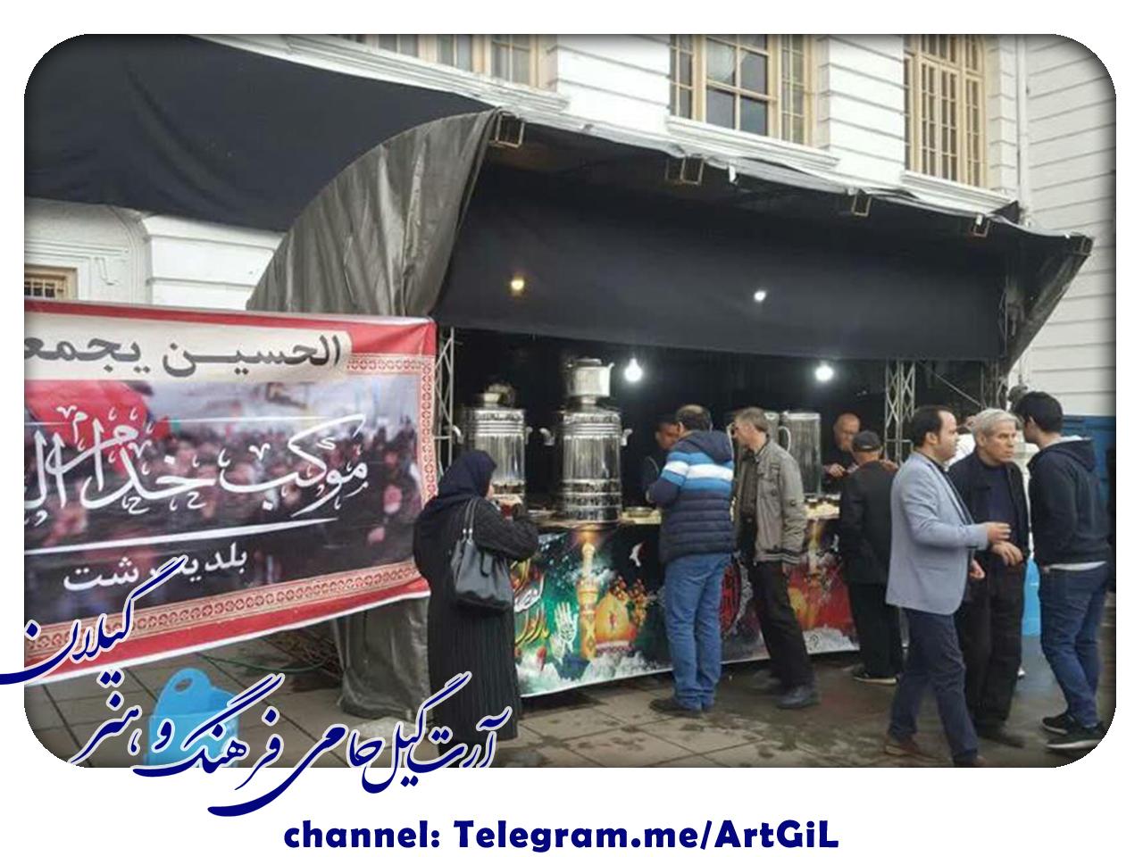 برپایی ایستگاه های صلواتی خدام العتره به مناسبت ایام شهادت ائمه اطهار (ع) در پیاده راه فرهنگی رشت