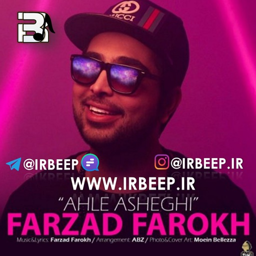 http://s9.picofile.com/file/8342972034/farzad_farokh_ahle_ahseghi.jpg