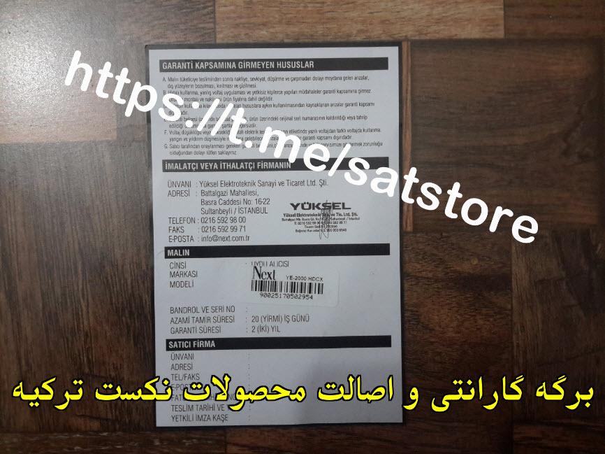 http://s9.picofile.com/file/8342985934/2018_11_08_17_09_50.jpg