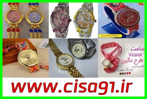 خرید اینترنتی انواع ساعت مچی فانتزی وسنتی زنانه دخترانه با قیمت مناسب