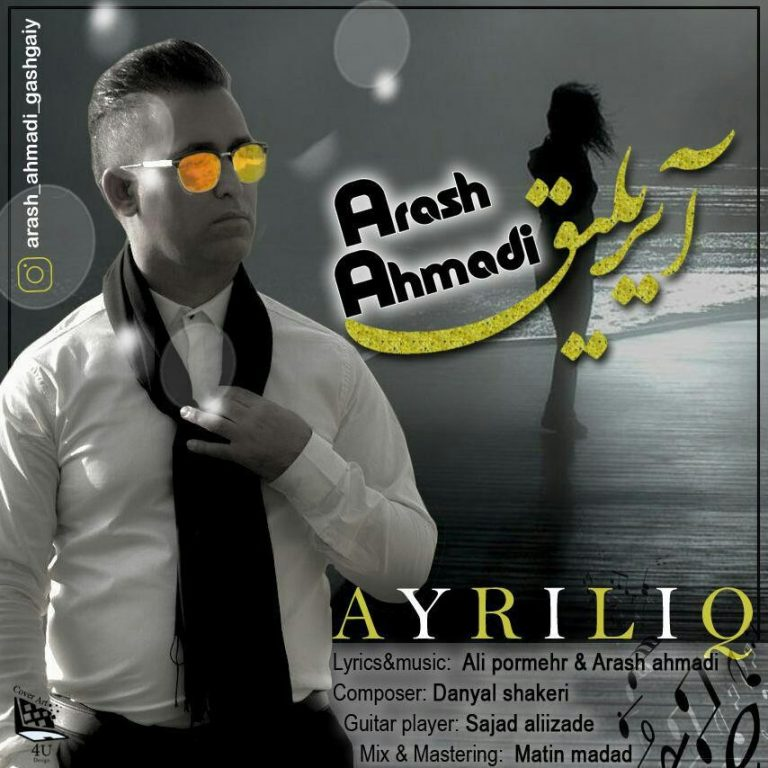 http://s9.picofile.com/file/8343271734/07Arash_Ahmadi_Ayriliq.jpg