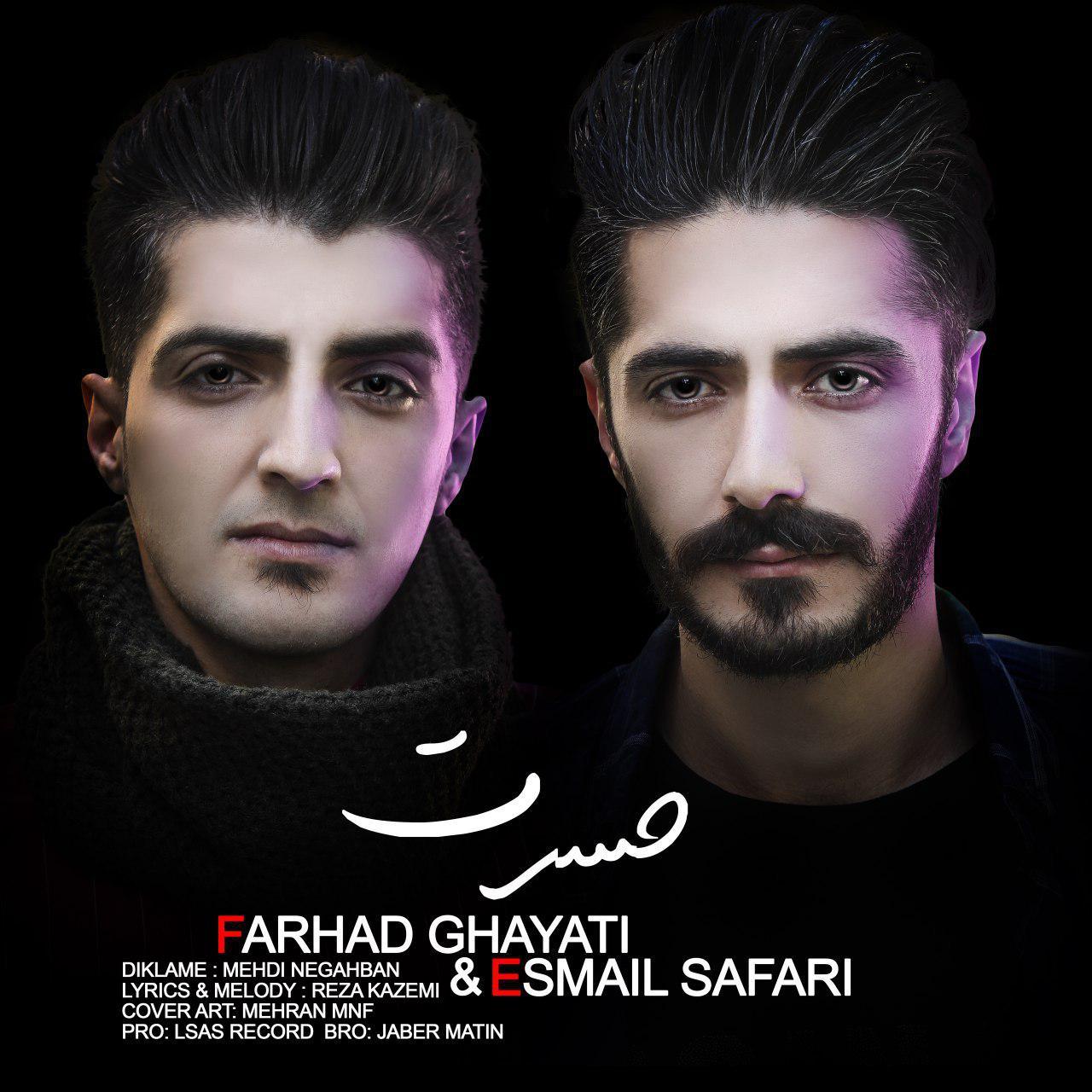 http://s9.picofile.com/file/8343273476/05Farhad_Ghayati_Ft_Esmail_Safari_Hasrat.jpg
