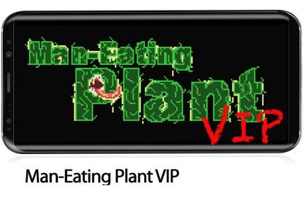 دانلود Man-Eating Plant VIP v1.0.7 - بازی موبایل گیاه آدمخوار