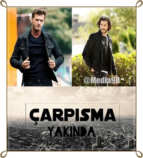 دانلود سریال ترکی تصادف - carpisma