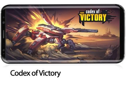 دانلود Codex of Victory v1.0.43 - بازی موبایل مستندات پیروزی