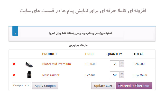 http://s9.picofile.com/file/8343737526/download_YITH_WooCommerce_Cart_Messages_Premium_1.jpg