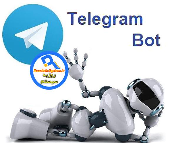بررسی، معرفی و آموزش ۲۳ مورد از بهترین ربات های تلگرام (Telegram Bot)