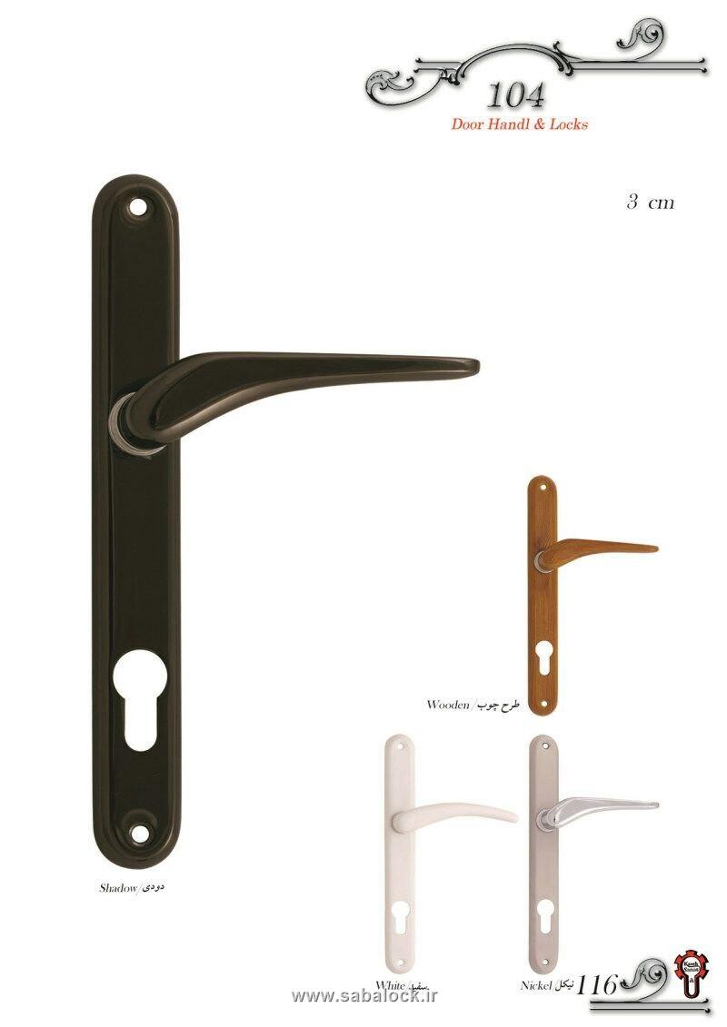 دستگیره درب چوبی آهنی فلزی قفل