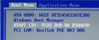 تنظیمات بوت در لپ تاپ لنوو lenovo boot options