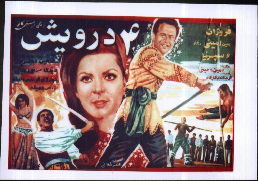 دانلود فیلم ایران قدیم چهار درویش