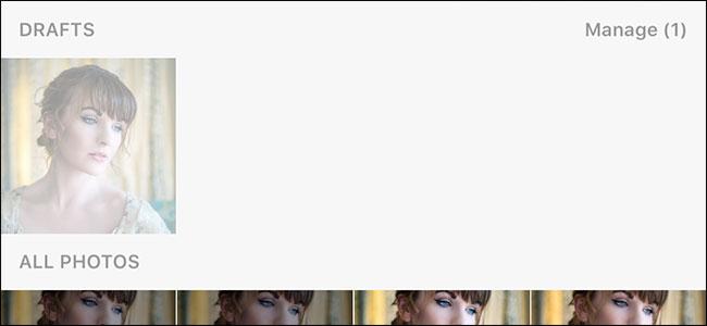 آموزش حذف Draft یا پست های پیش نویس اینستاگرام